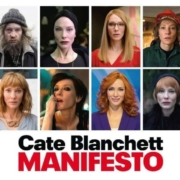 brand manifesto bils